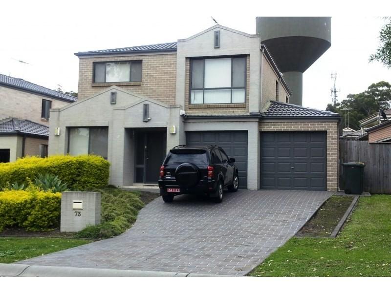 73 Trevor Toms Drive, Acacia Gardens NSW 2763
