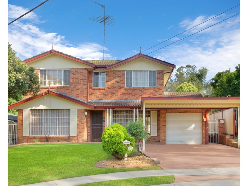 17 Gill pl, Schofields NSW 2762