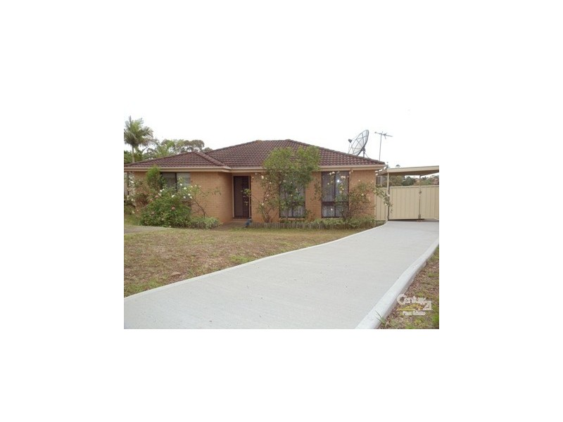 14 Gaspard Place, Ambarvale NSW 2560