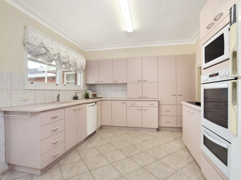 4 Whalan Place, Gymea NSW 2227