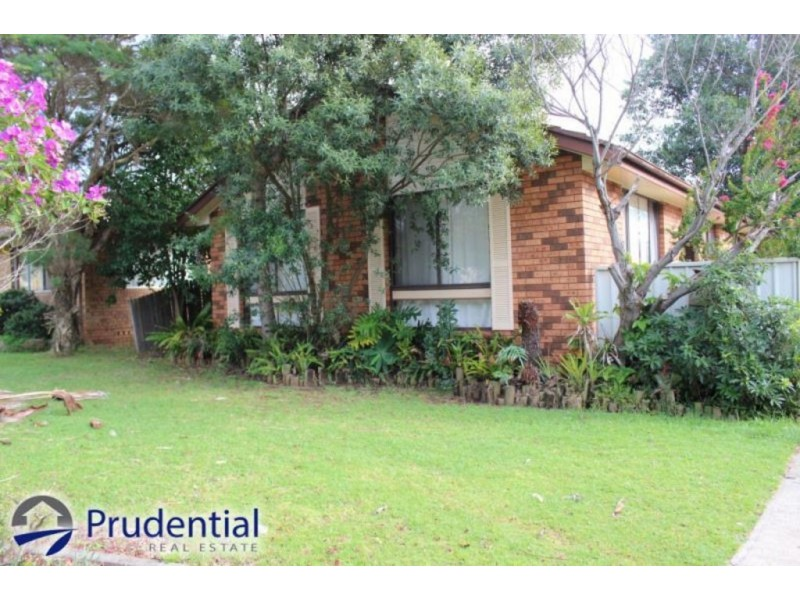 5 Startop Place, Ambarvale NSW 2560