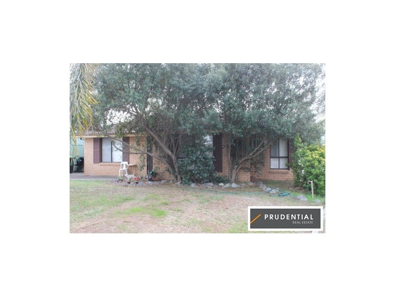 14 Casby Place, Ambarvale NSW 2560