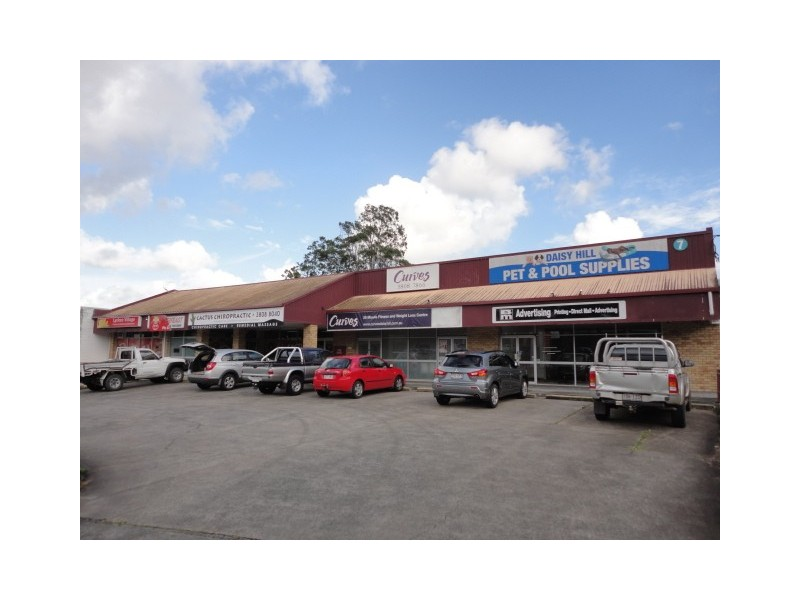 4/7 Allamanda Drive, Daisy Hill QLD 4127
