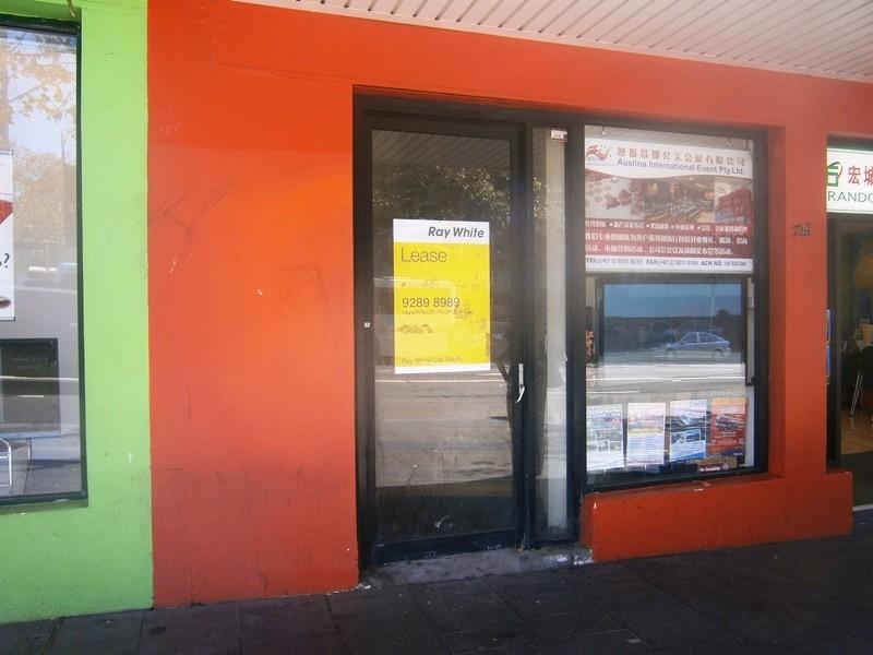 783-787 George St, Haymarket NSW 2000
