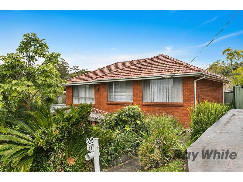14 KOLOONA AVENUE, Figtree NSW 2525