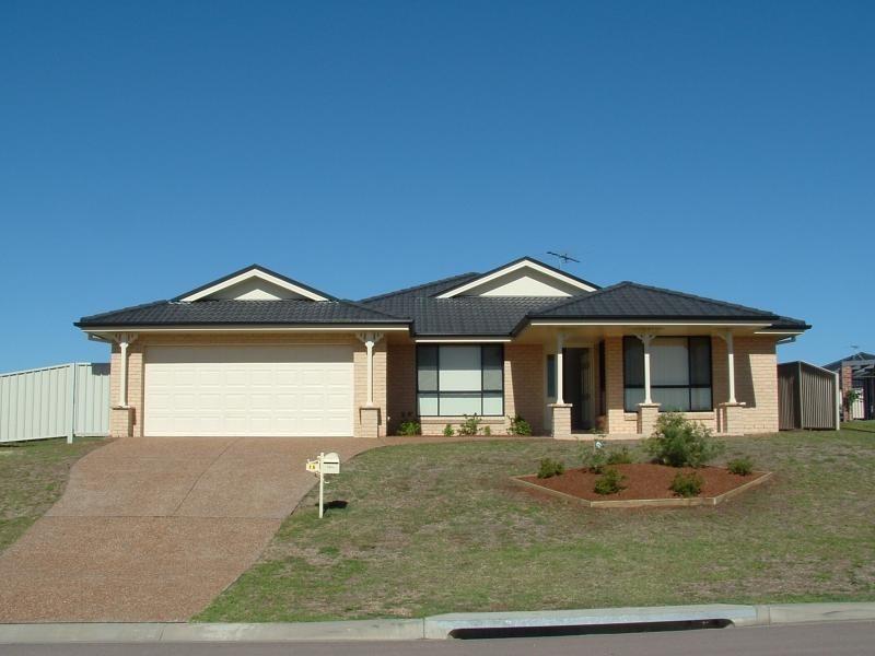 15 FERNLEIGH AVENUE, Aberglasslyn NSW 2320