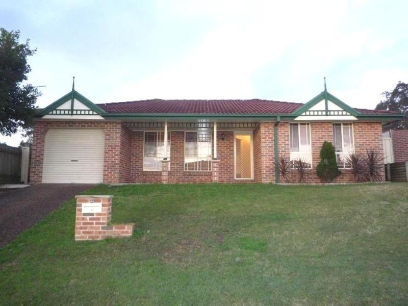 2 Joshua Close, Aberglasslyn NSW 2320