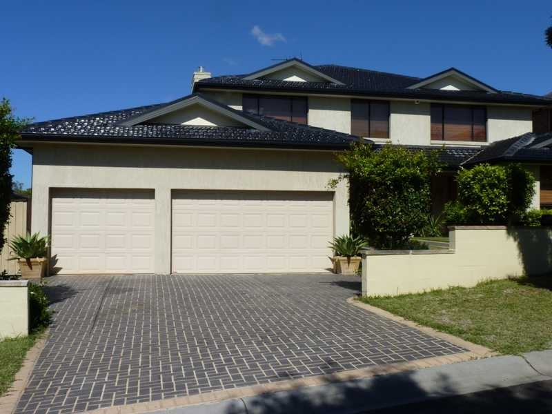 16 WATERFALL CRESCENT, Bella Vista NSW 2153