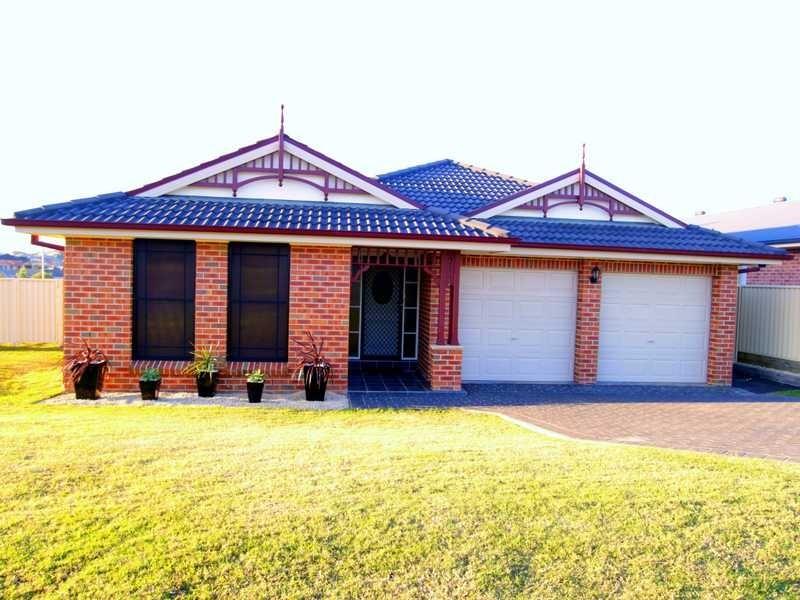114 Avery Street, Aberglasslyn NSW 2320