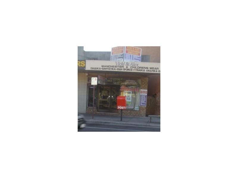 149B Carinish Road, Clayton VIC 3168