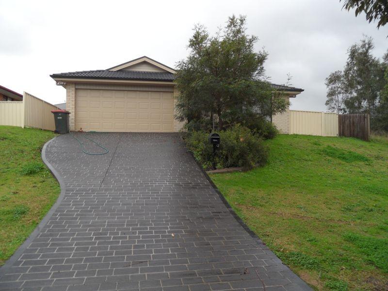 228 Denton Park Drive, Aberglasslyn NSW 2320