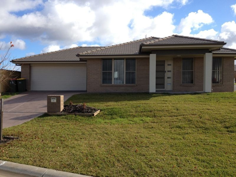 53 Redgum Circuit, Aberglasslyn NSW 2320