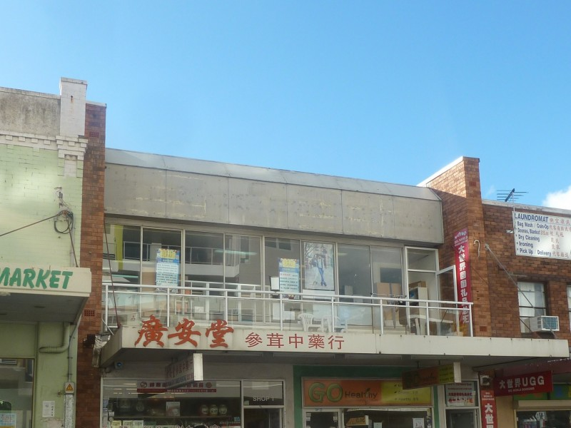 Shop 1/158 Forest Road, Hurstville NSW 2220