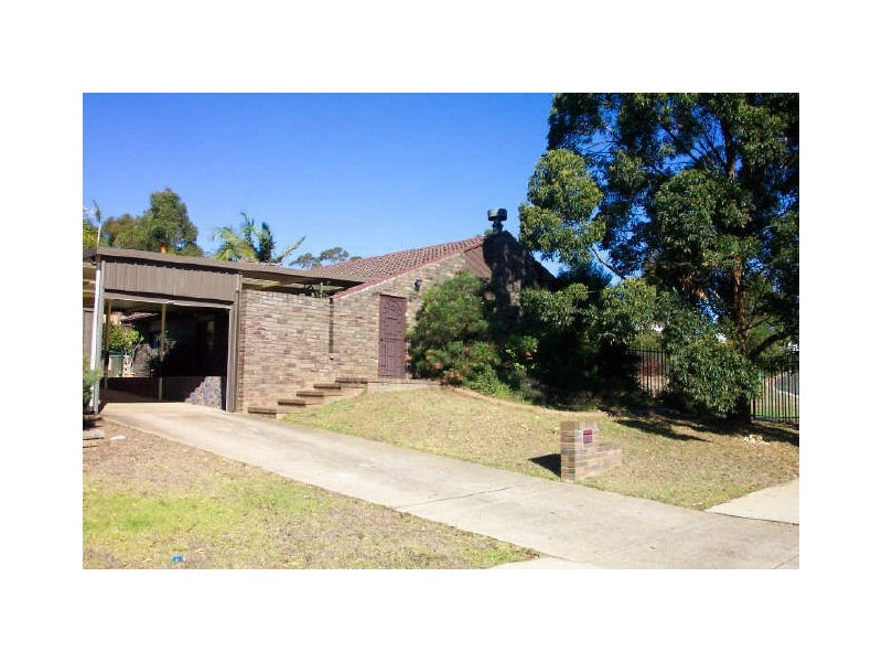28 Cleopatra Drive, Ambarvale NSW 2560