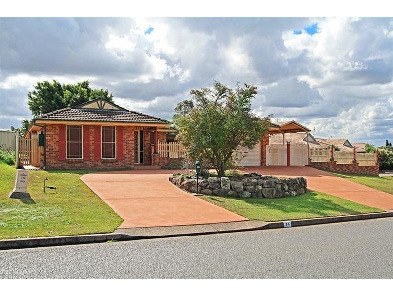 14 Budgeree Drive, Aberglasslyn NSW 2320