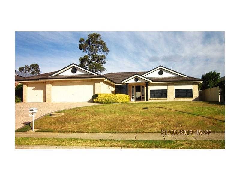 5 TREEFERN, Aberglasslyn NSW 2320