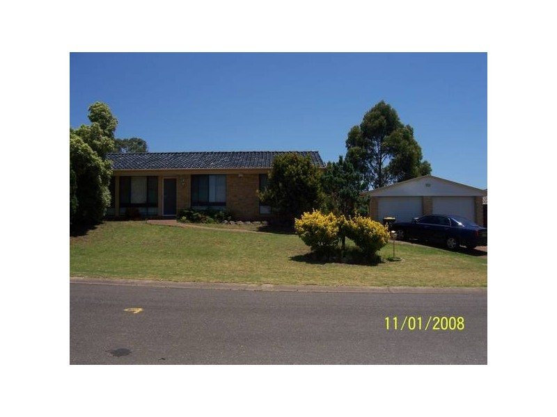 12 Woodcourt St, Ambarvale NSW 2560