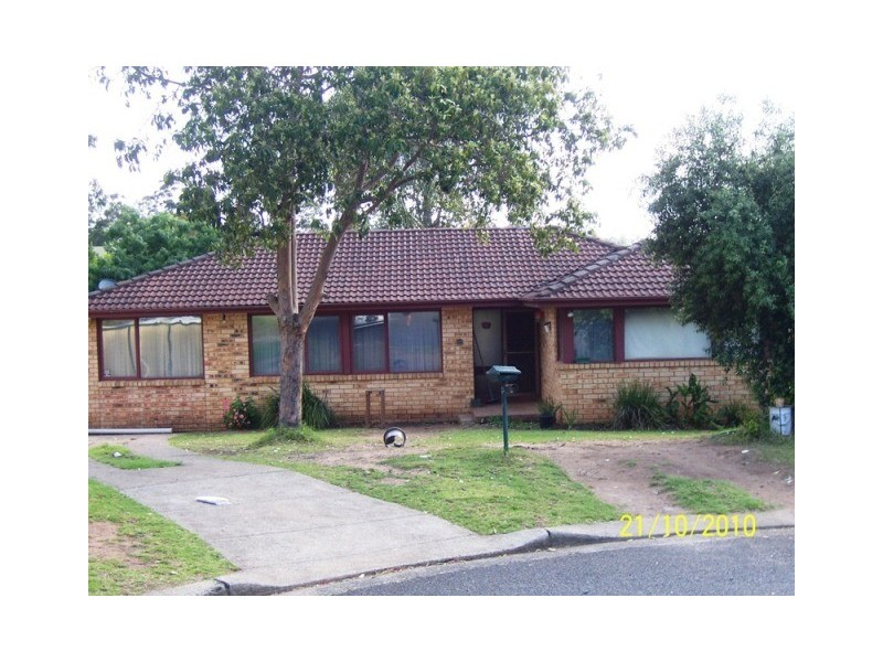 9 Quinnion Place, Ambarvale NSW 2560