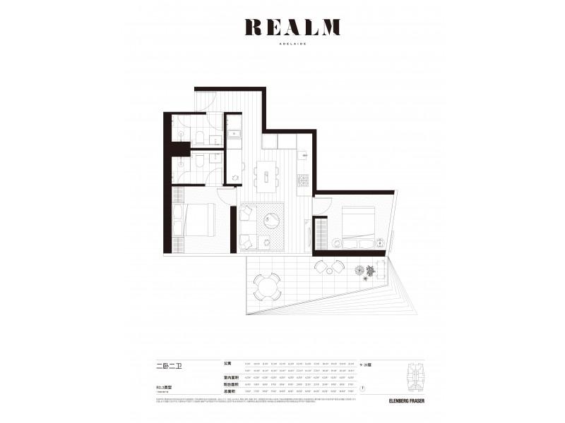1710/15 Austin Street, Adelaide SA 5000 Floorplan