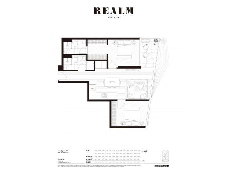 1408/15 Austin Street, Adelaide SA 5000 Floorplan