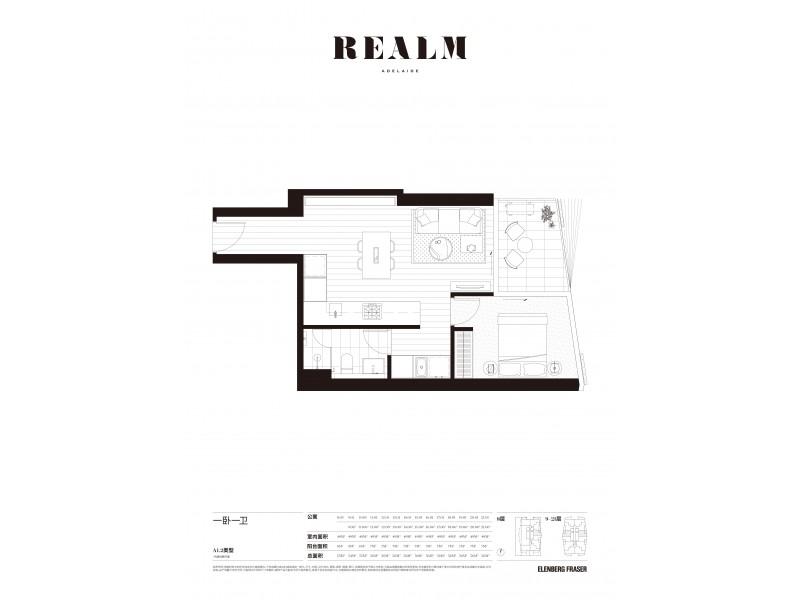 1506/15 Austin Street, Adelaide SA 5000 Floorplan