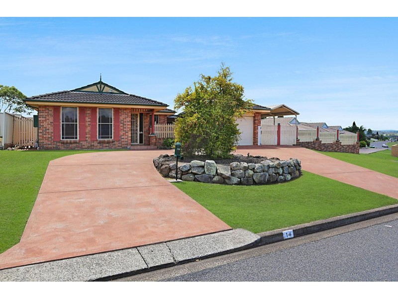 14 Budgeree Drive, Aberglasslyn NSW 2320