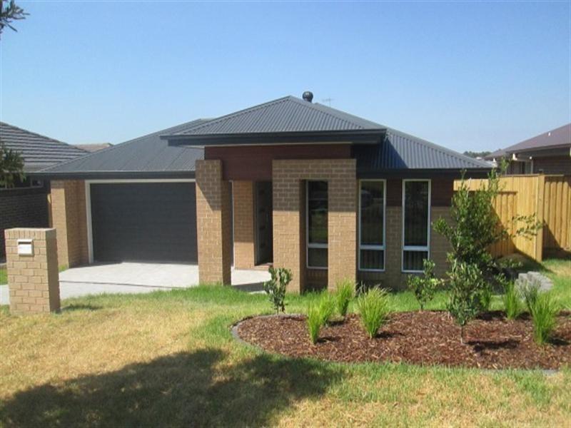 12 Redgum Circuit, Aberglasslyn NSW 2320