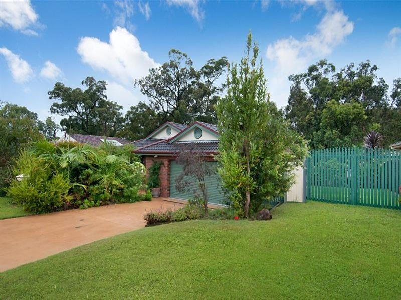 25 Budgeree Drive, Aberglasslyn NSW 2320