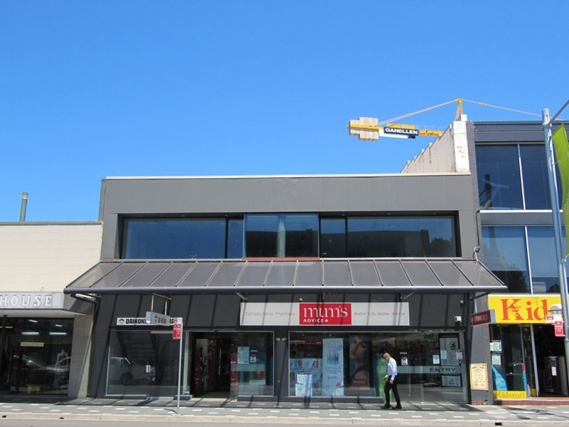 Level 1, 459 New South Head Road, Double Bay NSW 2028