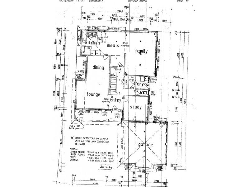 43 Border Drive, Keilor East VIC 3033 Floorplan
